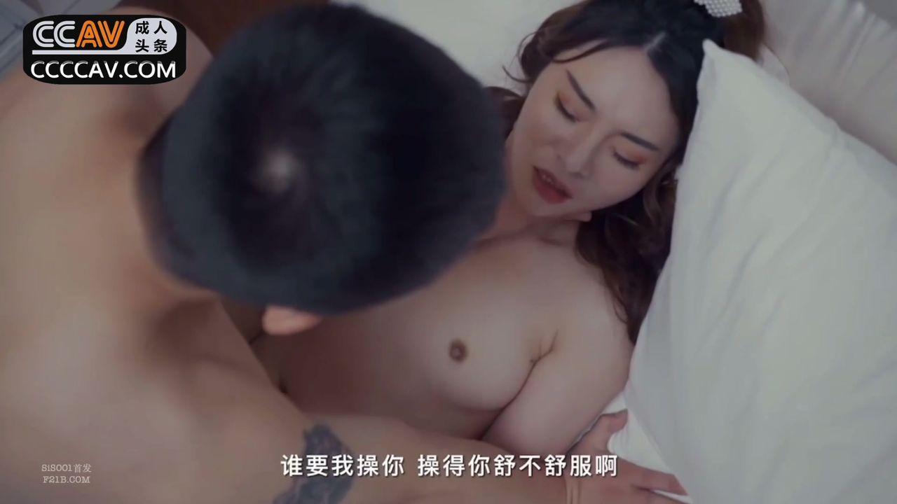 春节贺岁片『儿媳返家拜年』遭公公爆草 欲求不满扒灰乱伦
